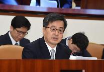 キム・ドンヨン副首相、企業の構造調整で政府の原則固守立場を再確認