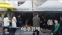 [아주동영상]광화문 광장 세월호 분향소,어린이들도 부모와 함께 추모