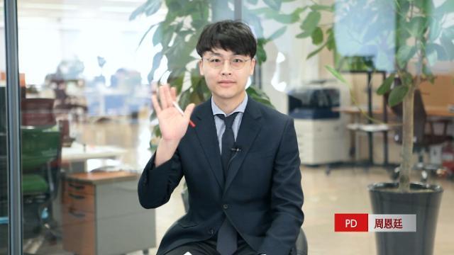 [韩国新闻3分钟] 今日韩国要闻 0416