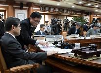 선관위, 김기식 셀프 후원 의혹 '공직선거법 위반' 판결