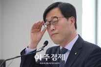 """선관위, 김기식 '셀프후원 의혹' 대해 """"종래범위 벗어나…위법"""""""