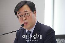 """김기식 금감원장 """"즉각 사의 표명""""…최단기 금감원장"""