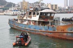 .9·29中国渔船起火事故已过近两年  船员尸体安置费谁来付还没扯明白 .