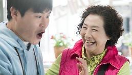 .韩片《准备》亮相北京电影节  演员高斗心与观众互动交流.