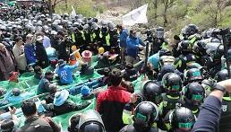 .韩国防部:改善官兵生活条件刻不容缓 必要时对反萨团体采取措施.