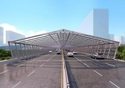 .Seoul to build soundproof motorway tunnel using solar panels.