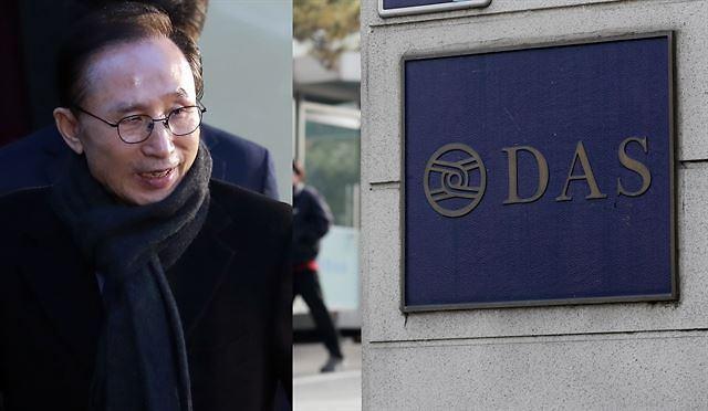 深陷李明博贪腐案 DAS拟出售中国分公司