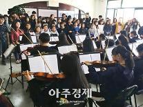중국 연대한국학교, 4주기 세월호 추모 연주회 개최