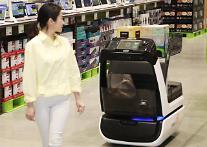 정용진의 스마트한 장보기…이마트 '자율주행 로봇카트' 가동