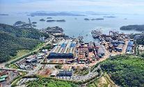 한국은행, 성동·STX조선해양에 300억원 지원