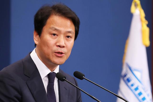 韩朝首脑热线电话有望本周五开通