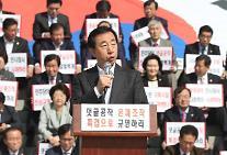 """김성태 """"'댓글 조작' 최순실 국정농단과 놀랄 만큼 빼다 박아"""""""