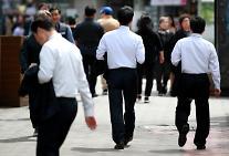 ソウルのサラリーマン月給、「光化門」が最高・・・自営業者の所得は「江南」が1位