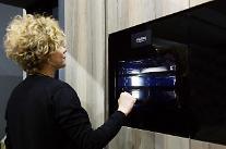 LG電子、欧州で「シグネチャーキッチンスイート」初公開