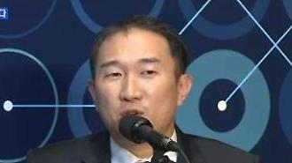 미투운동 안 끝났다…바둑 해설가 김성룡 성폭행 의혹