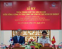 SKエネルギーの「貨物車休憩所」、ベトナム進出