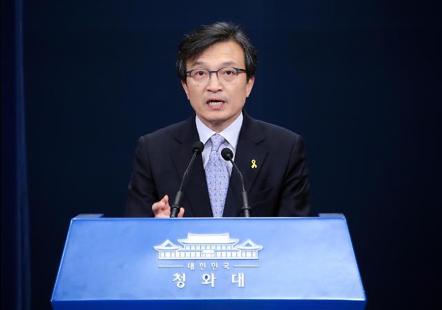 韩总统府正式回应网舆操纵案