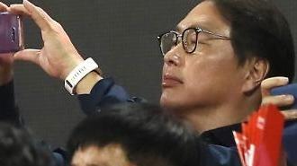 최태원 회장 뜨는 날, SK 우승하는 날…'반지의 제왕' 징크스