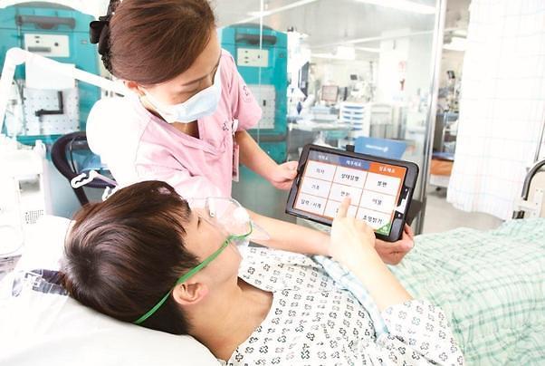 去年赴韩就医中国患者减少22% 医疗机构收入大幅缩水