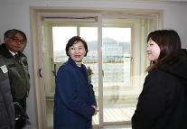 """[이슈 분석] 서울 행복주택, 지역별 공급편중 심각...""""청약제도 개편해야"""""""