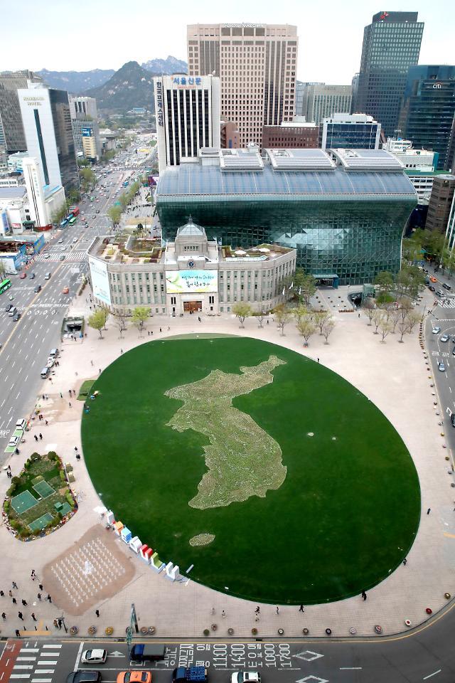 韩国的半岛和平蓝图:从停战宣言到和平协定