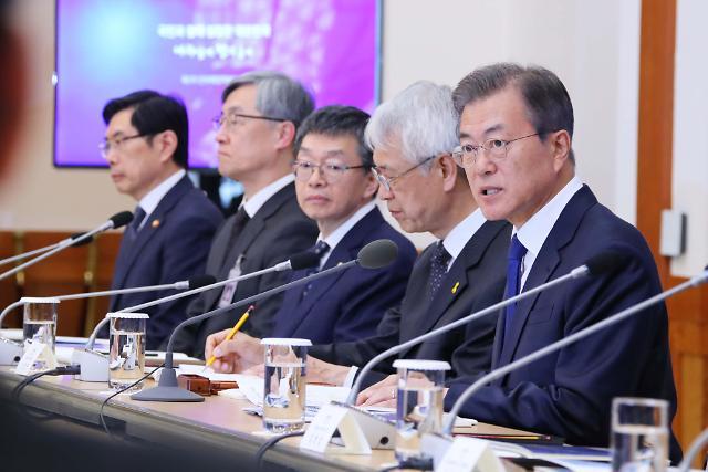 重拳出击腐败!韩政府制定反腐倡廉五年规划