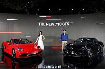포르쉐, 성능·디자인 겸비한 스포츠카 신형 '718 GTS' 국내 출시