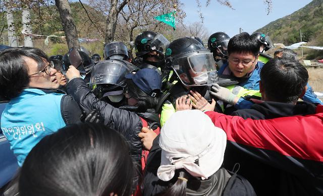反萨团体与国防部谈判破裂 或再次引发警民冲突