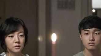 [리뷰] 임수정 당신의 부탁, 엄마라는 이름