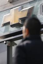 韓国GM労使、第9回目の賃金団体交渉の決裂…10回目の交渉突入