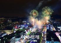 안산시 국제거리극축제 5월 5일 막 올라!