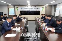 철도시설공단, 대림산업 등과 '철도건설현장 안전관리 강화' 협약 체결