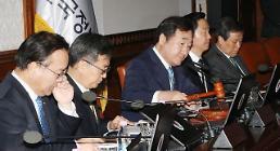 イ・ナギョン首相、野党に「補正処理に協力してほしい」