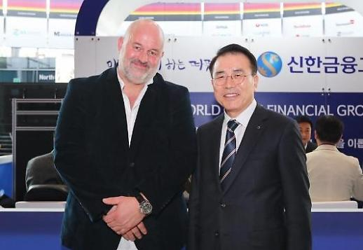 신한금융그룹, 美 아마존과 차세대 디지털 기술 개발 논의