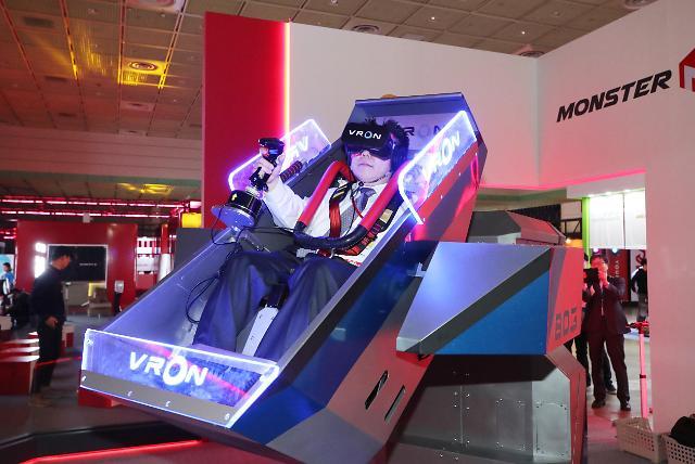 虚拟现实博览会现场