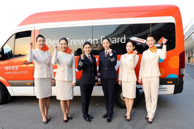 Coincidence places all-female crew on Jeju Air flight