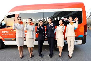 .Coincidence places all-female crew on Jeju Air flight.