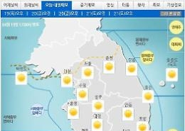 '날씨'전국 미세먼지'나쁨'-'매우나쁨'..맑고 낮 최고30도