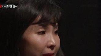 김어준의 블랙하우스 서지현 검사, 폭로 후 오히려 불이익? 검찰내 괴롭힘