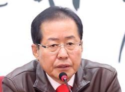 """홍준표 """"청와대가 민주당에 미루는 것은 비겁한 정치"""""""