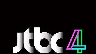 트렌디한 채널의 탄생  JTBC, 20일 채널 JTBC4 개국