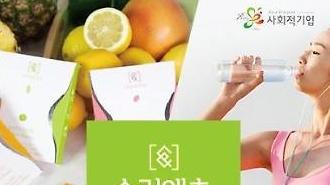펀딩포유 슬림앤초 후원형 프로젝트 진행