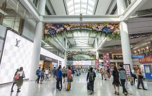 仁川机场免税店经营权招标在即 国内外企业跃跃欲试