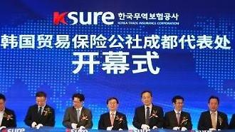 (피플)문재도 무역보험공사 사장, 중국 성도에 지사 개설