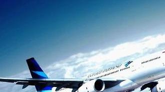 가루다인도네시아항공, 하나투어와 최대 15% 할인 프로모션