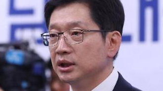 권익위 김경수, 드루킹 인사청탁…김영란법 위반 소지