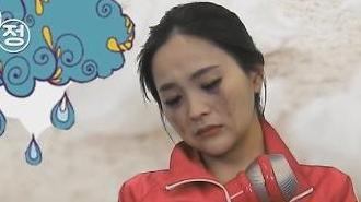 [날씨요정] '오늘 날씨' 여자 마음에 내리는 비, 그치게 하는 방법!