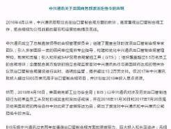 중국 ZTE '미국 제재 불공정, 수용할 수 없다'...법적 대응도 시사