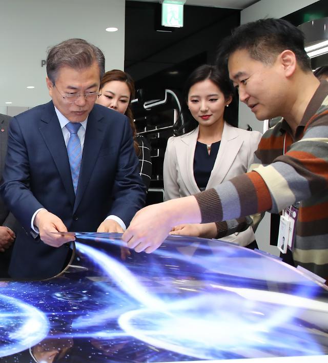 文在寅出席LG科技园开园仪式