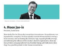 문재인 대통령, 포춘 선정 '2018 위대한 리더' 4위